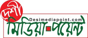 Desi Media Point